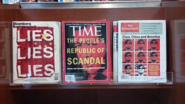 Good news? A magazine stand at SFO's international terminal on Monday.